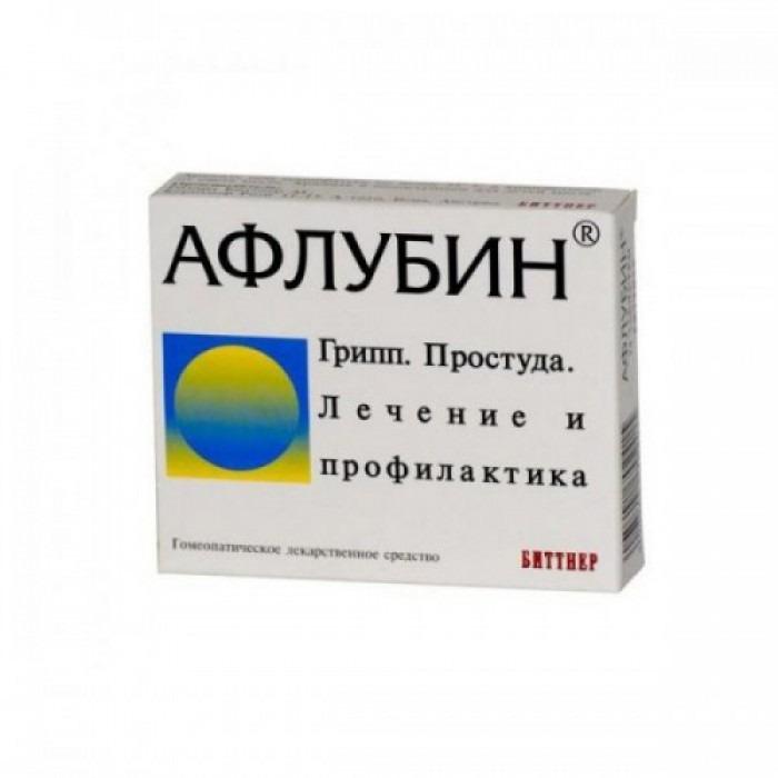 Aflubin tablets, drops 12 tablets, 20ml drops, 50ml drops,
