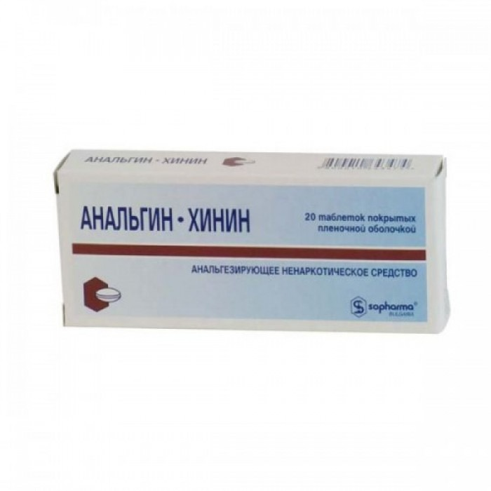Analgin-chinin (Metamizole sodium) 200mg 20 tablets