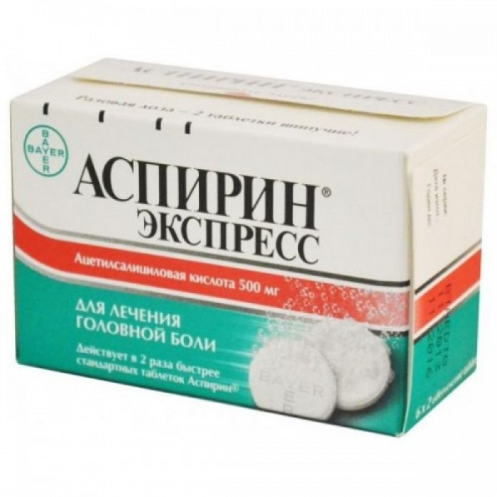 Aspirin Express 500mg 12 effervescent tablets
