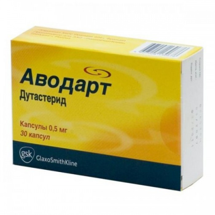 Avodart (Dutasteride) capsules 0.5mg 30 capsules, 0.5mg 90 capsules,