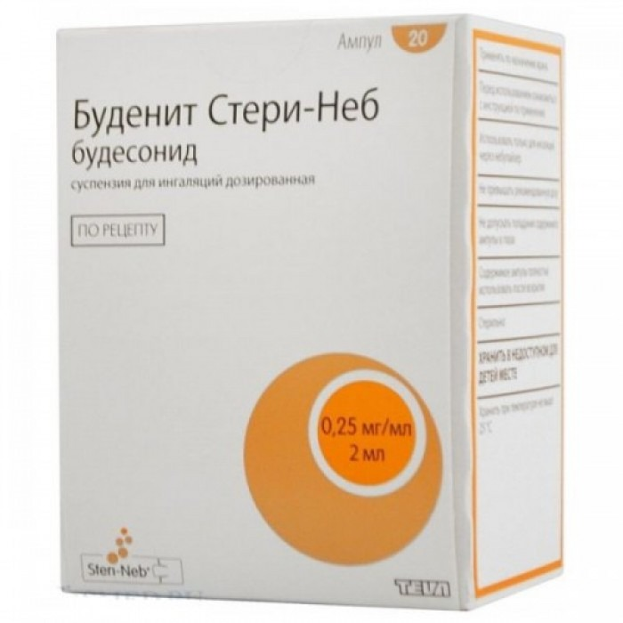 Budenit Steri-Neb (Budesonide) suspension for ingalation 0.25mg/ml 2ml 20 vials, 0.5mg/ml 2ml 20 vials, 0.5mg/ml 2ml 60 vials,