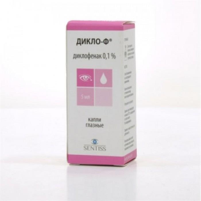 Diclo-F (Diclofenac) 0.1% 5ml eye drops
