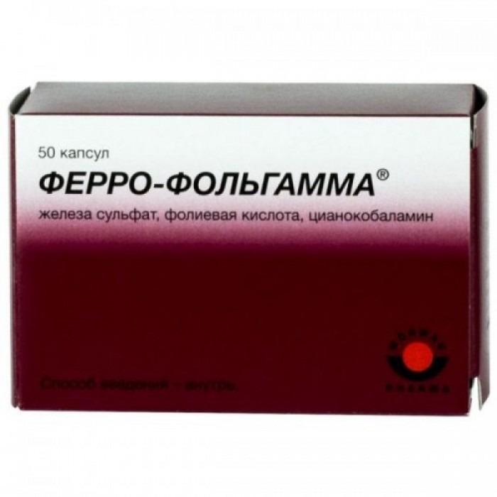 Ferro-Folgamma (Iron sulphate + Folic acid + Cyanocobalamin B12) capsules 20 capsules, 50 capsules,