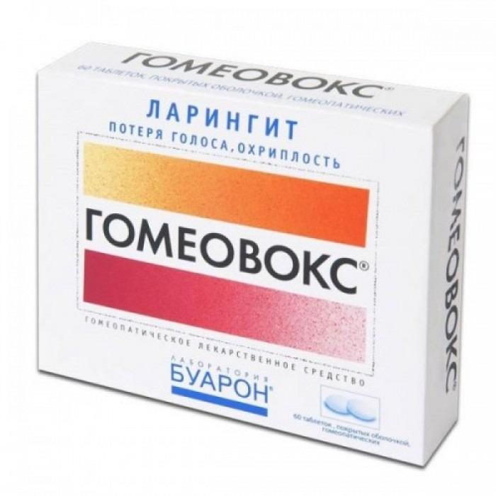 Gomeovox 60 tablets