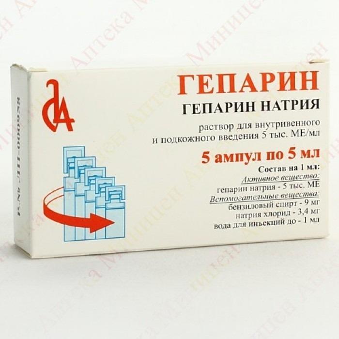 Heparin 5000 IU/1ml 5ml 5 vials