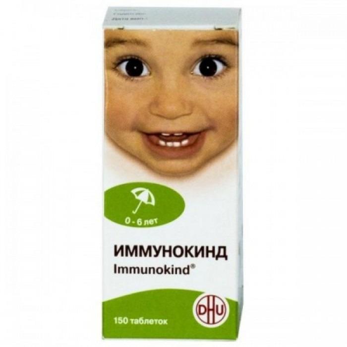 Immunokind 150 tablets