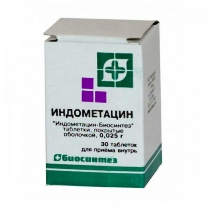 Indometacin tablets, suppositories 25mg 30 tablets, 100mg 10 suppositories,