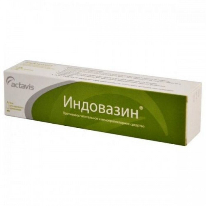 Indovasin gel 45g (Indomethacin + Troxerutin)