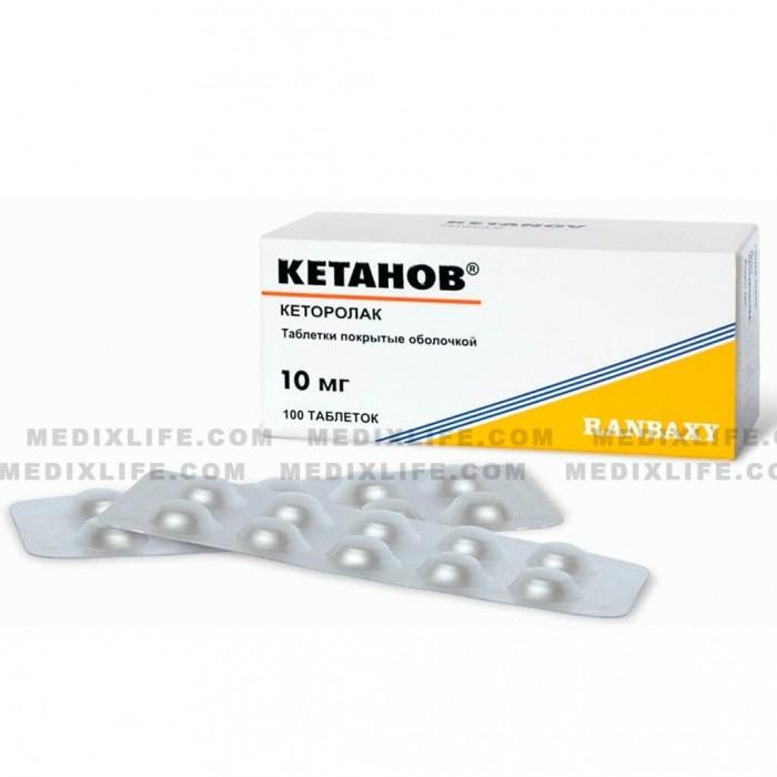 Ketanov (ketorolac) tablets, ampoules N10, 1ml (30mg/ml) ampoules for injections, N100, 10mg tablets, N20, 10mg tablets,