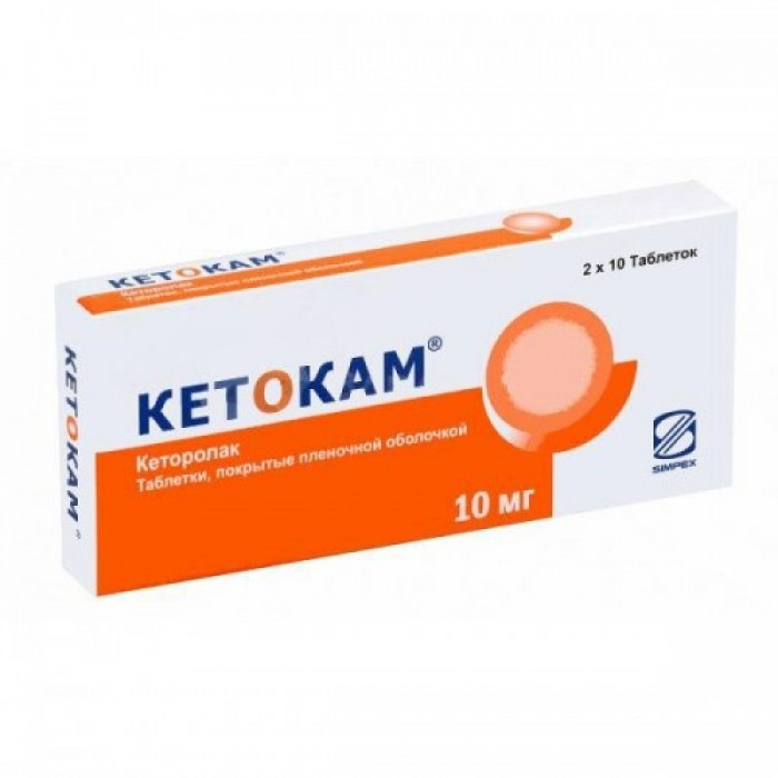 Ketokam (ketorolac) 10mg 20 tablets