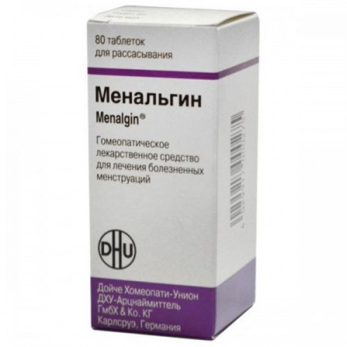 Menalgin 80 tablets