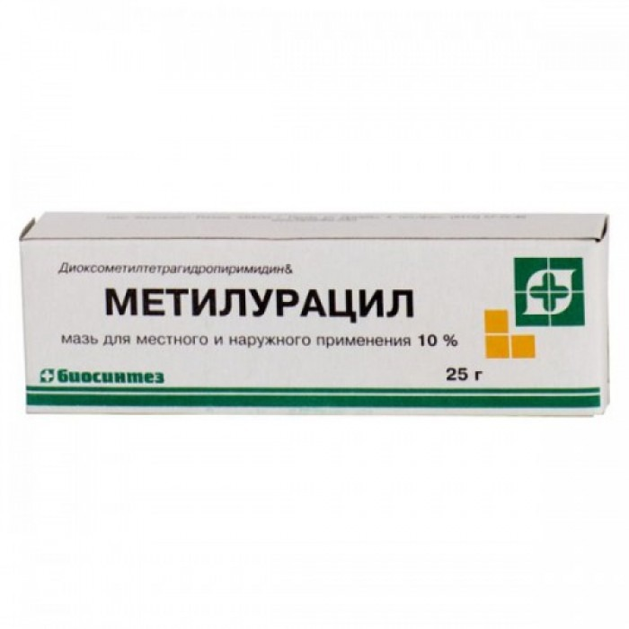 Methyluracil (Dioxotetrahydrofuran) suppositories, ointment 10% 25g ointment, 500mg 10 suppositories,
