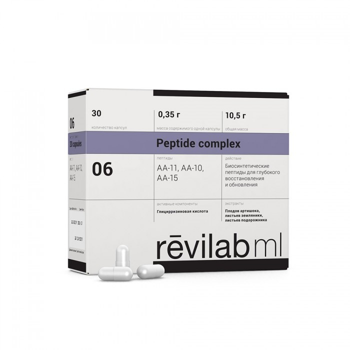 Revilab ML 06 — for digestive tract
