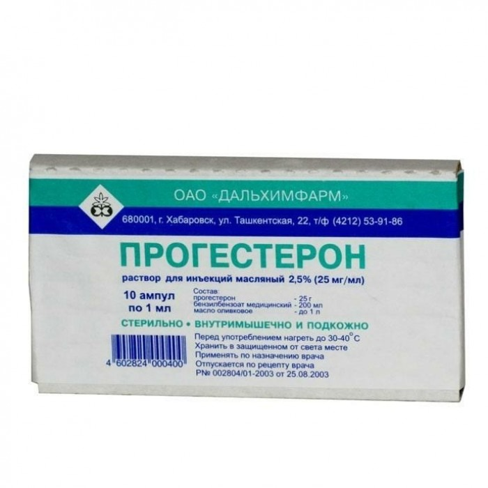 PROGESTERONE 2.5% in olive oil, 1 ml/ampoule, 10 ampoules/pack