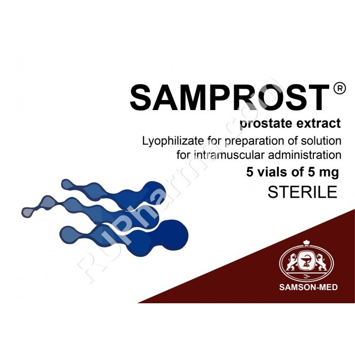 SAMPROST® 5 mg/vial, 5 vials/pack