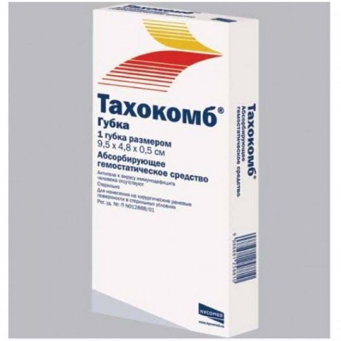 Tachocomb surgical sponges 4.8 x 4.8 x 0.5 cm 2 pieces, 9.5 x 4.8 x 0.5 cm,