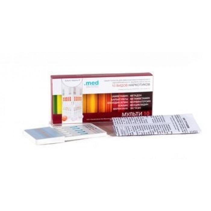 MULTI 10 Urine Drug Test (10 types of drugs) - Pharmaceutics