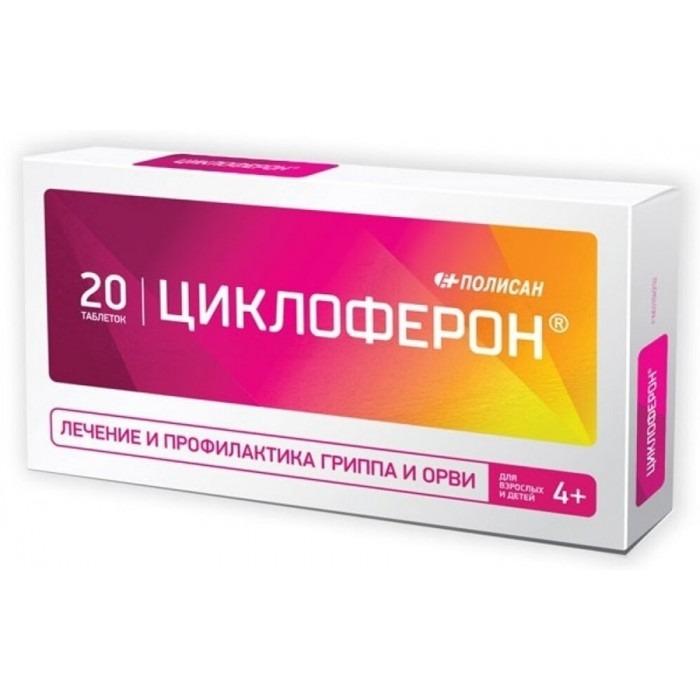 CYCLOFERON® (Acetrizoic Acid Meglumine) 150 mg/tab, 20 tabs/pack - Pharmaceutics