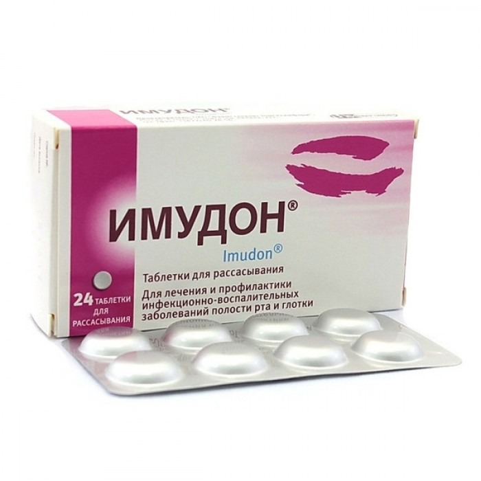 IMUDON® (Lysates Bacteria Mix) 24 tablets/pack 24, 40 tablets/pack - Pharmaceutics