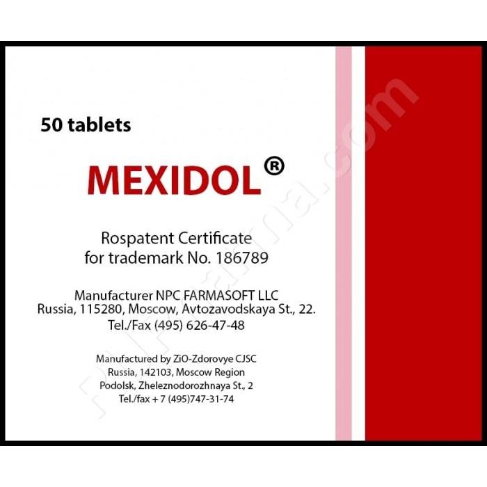Sample Mexidol (Emoxipine) 125 mg/tab, 10 tabs/blister - Pharmaceutics