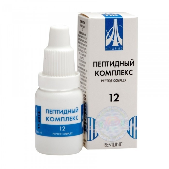 PEPTIDE COMPLEX 12 for the lungs and respiratory system, 10ml - Pharmaceutics