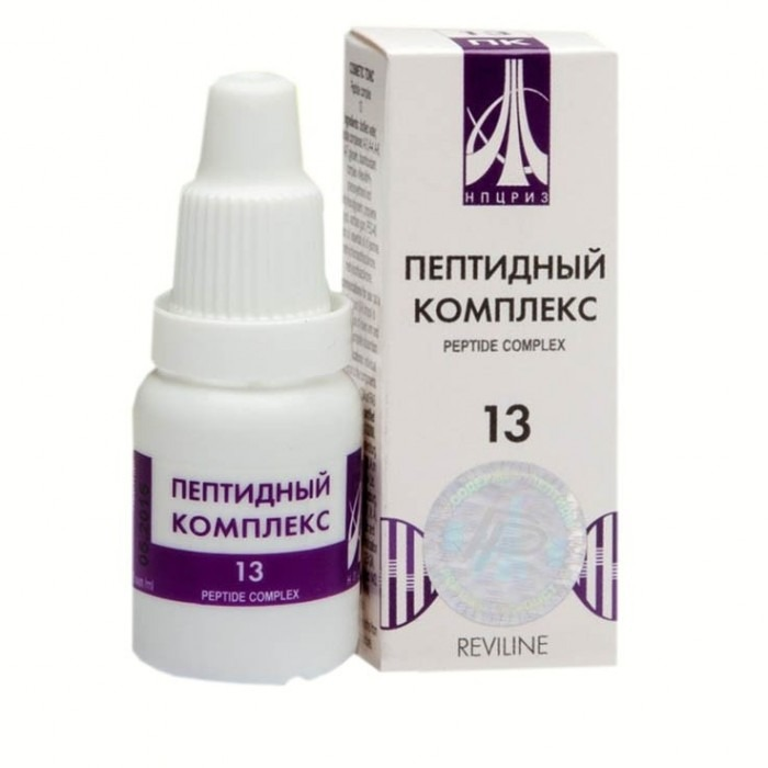 PEPTIDE COMPLEX 13 for skin, 10ml/vial - Pharmaceutics