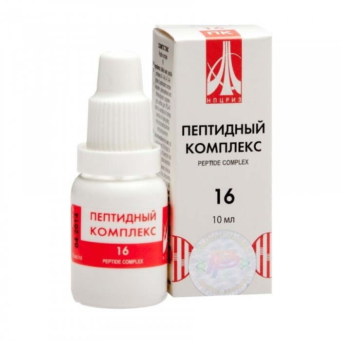 PEPTIDE COMPLEX 16 for stomach and duodenum, 10ml/vial - Pharmaceutics