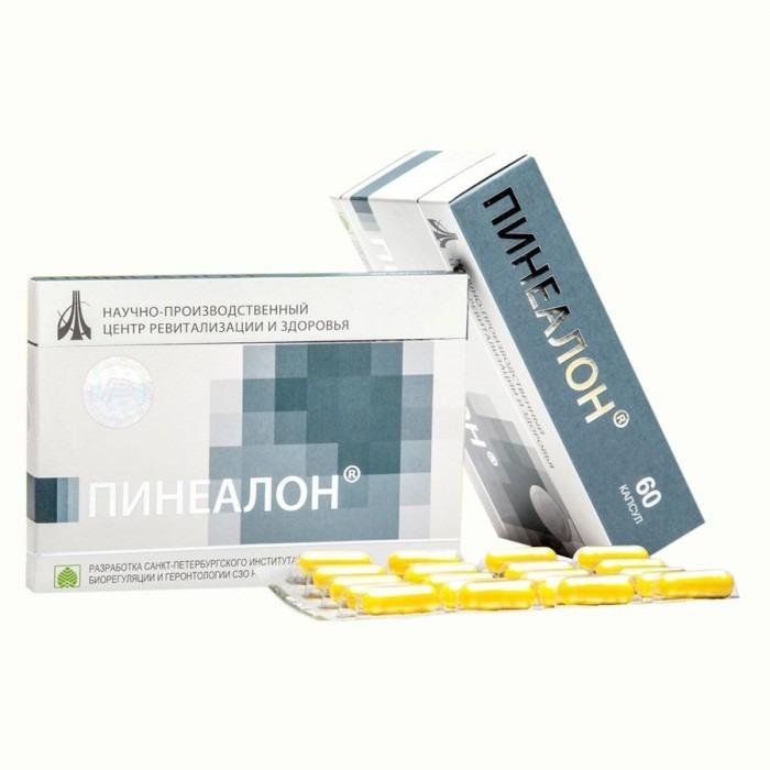 PINEALON® for brain, 20, 60 caps/pack - Pharmaceutics