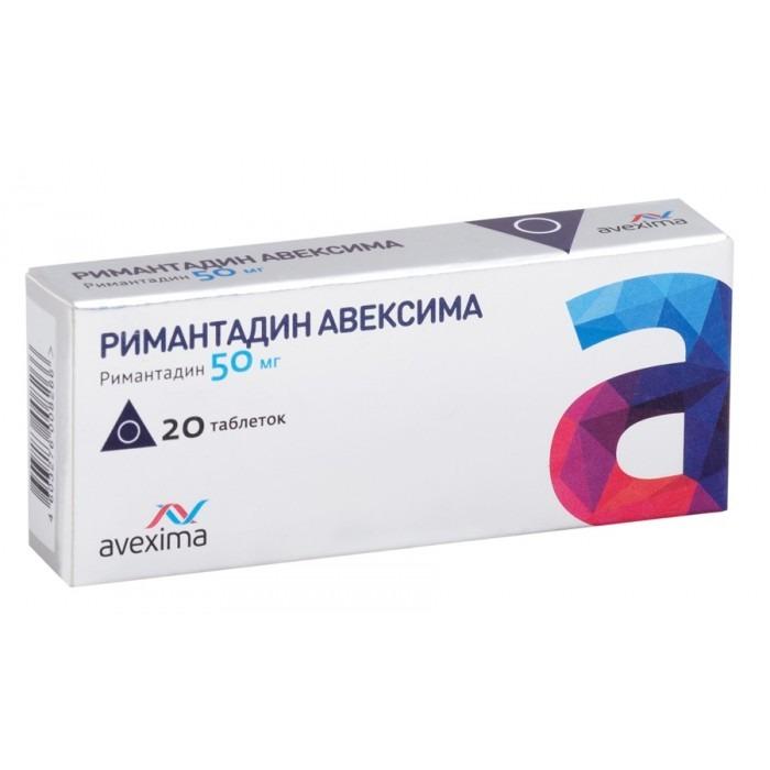 RIMANTADINE (Flumadine) 50 mg/tab, 20 tabs/pack - Pharmaceutics
